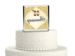 50th wedding anniversary cake topper decoration party
