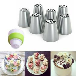 7PCS Piping Nozzles Flower Russian Icing Pastry Dessert Cake