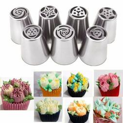 7pcs russian flower icing piping nozzles cake