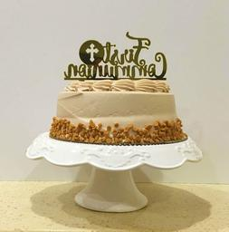 Catholic Cake Toppers Selection, Baptism Christening Decorat