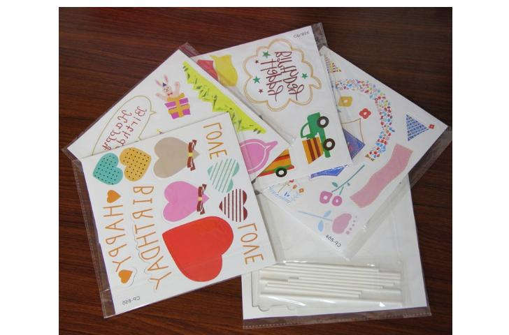 Happy Party Supply Event Decoration Kids Baby DIY