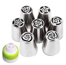 7pcs/set Russian Icing Piping Nozzles Cake Decoration Tips H